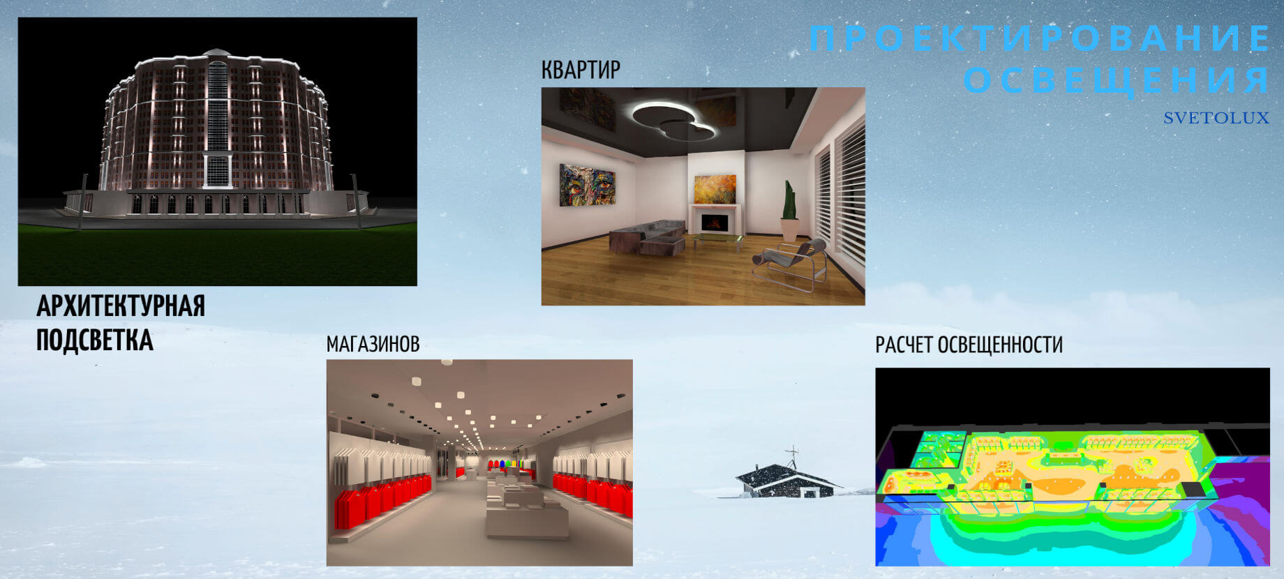 Lampa59 home page slider